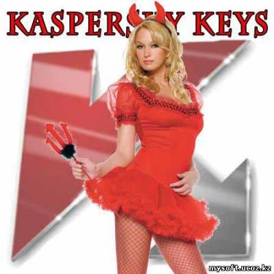 Ключи на касперского 2010 новые