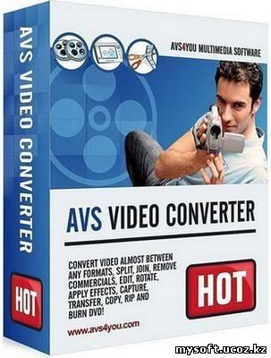 41 AVS Video Converter 8.3.1.530 Rus + crack, key, keygen.