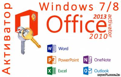 removewat21 скачать бесплатно для windows 7